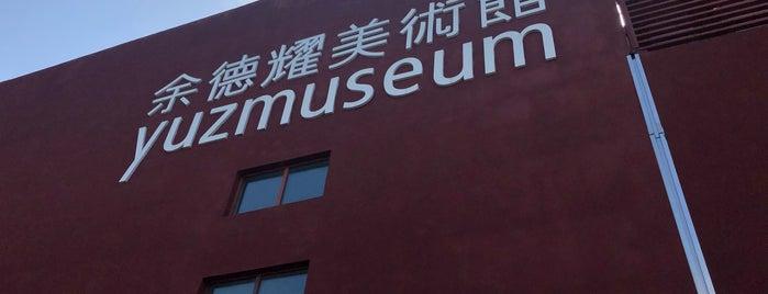 YUZ Museum is one of Shanghai Shi.
