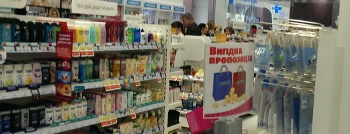 Watsons is one of Oleksandr 님이 좋아한 장소.