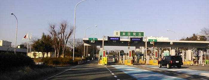 本庄児玉IC is one of 関越自動車道.