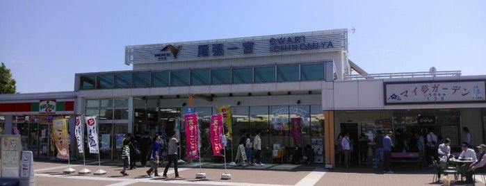 尾張一宮PA (下り) is one of Lugares favoritos de Hayate.