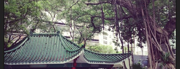 Hollywood Road Park is one of Hong Kong.