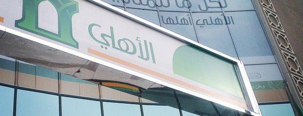 NCB is one of Lugares favoritos de Tawfik.