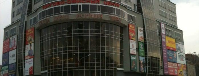 ТЦ «ВИТ» is one of Inna : понравившиеся места.