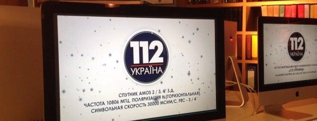 112 Україна is one of Locais curtidos por Вова.