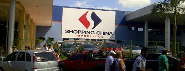 Shopping China is one of Lieux qui ont plu à Jéfer.