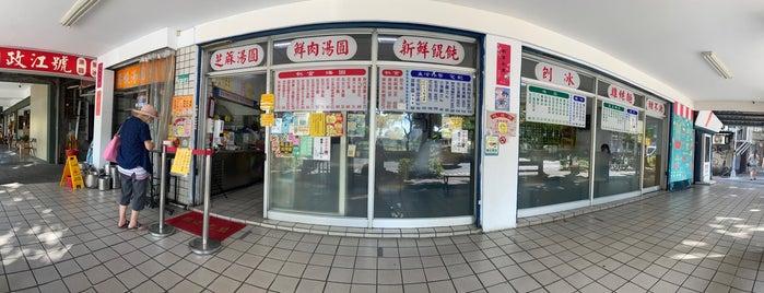 政江號 is one of TPE TODO.