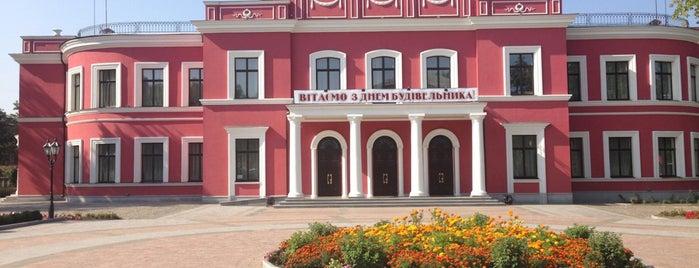 Театральна площа is one of Кропивницький.