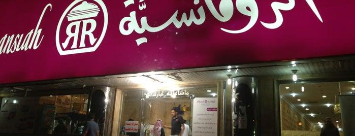 Alromansiah Restaurants is one of Locais curtidos por Nabil.