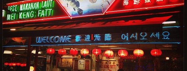 美景发海鲜酒家Mei Keng Fatt Seafood Restaurant is one of Restaurant In Kuala Lumpur.