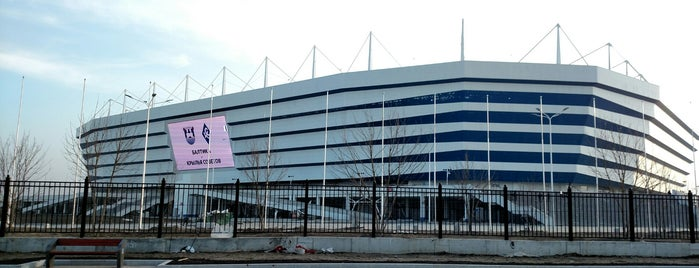 Kaliningrad Stadium is one of Калининград.