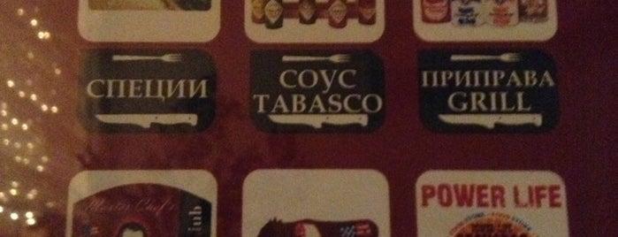 Steak Club is one of Locais salvos de Barbara.