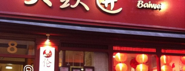 Bai Wei is one of Time Out's Best London Restaurants 2014.