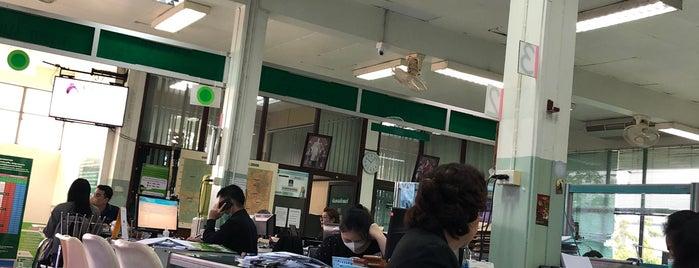 Bangkok Metropolis Land Office is one of Lieux qui ont plu à Vee.