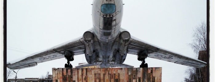 Памятник самолету Ту-104 is one of Водяной : понравившиеся места.