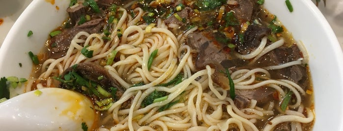 敦煌楼 兰州牛肉面 Lanzhou Beef Noodle is one of Locais curtidos por Yvonne.