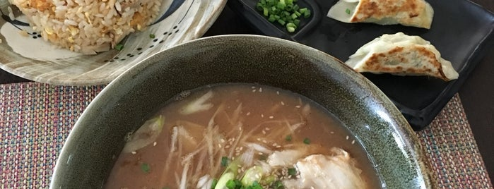 Japanese Noodle Bar SHANGRI-LA is one of Lugares favoritos de Yvonne.