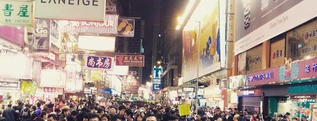 Sai Yeung Choi Street South is one of Hongkong.