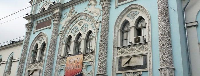 Синодальная типография is one of Moscow.