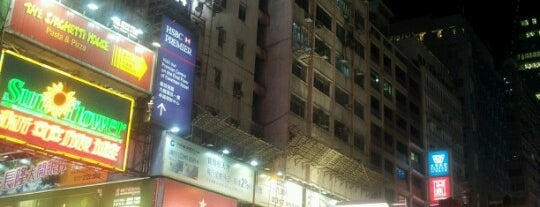 Tsim Sha Tsui Centre is one of 101个宿位,在香港见到你死之前 - 101 places in Hong Kong.