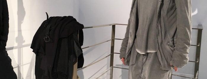 Galerie Vanessa Quang is one of Isolde: сохраненные места.