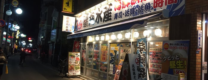 磯丸水産 元住吉オズ通り店 is one of ローカル.