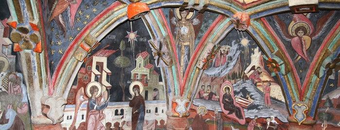 Mănăstirea Dragomirna is one of EU Prize for Cultural Heritage 2014.