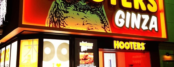Hooters is one of Tempat yang Disimpan HIDEKIN♪.