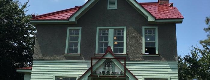 弘大カフェ 成田専蔵珈琲店 is one of 青森関係.