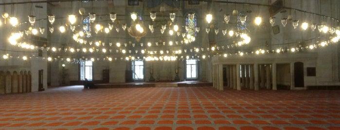 Suleymaniye Mosque Information Center is one of Istanbul, Turkey 🇹🇷.