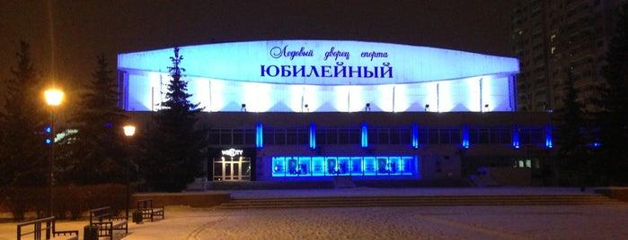 ДС «Юбилейный» is one of VRN.