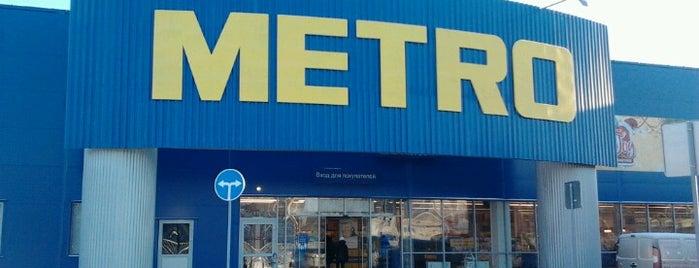 METRO Cash & Carry is one of Posti che sono piaciuti a AE.