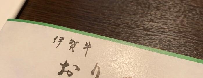 すき焼き おりべ is one of 行きたい!.