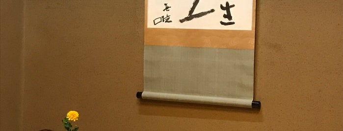 懐石 辻留 is one of Tokyo: Michelins.