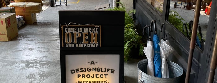 A Design&Life Project is one of Taipei Favorites.