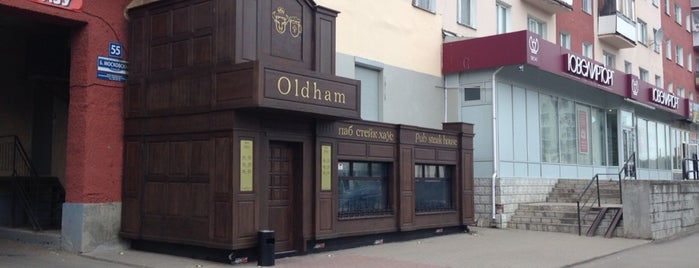 Oldham is one of สถานที่ที่ Евгений ถูกใจ.