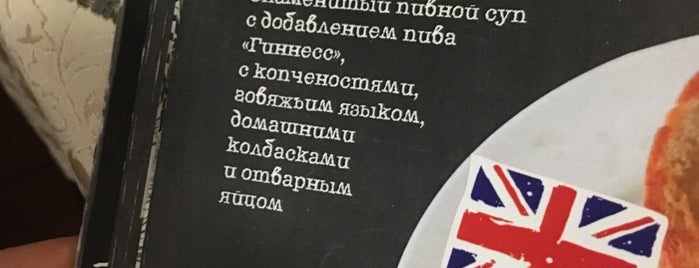 Британника is one of สถานที่ที่ Евгений ถูกใจ.
