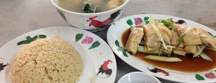 Wee Nam Kee Chicken Rice is one of Project #2 singa.