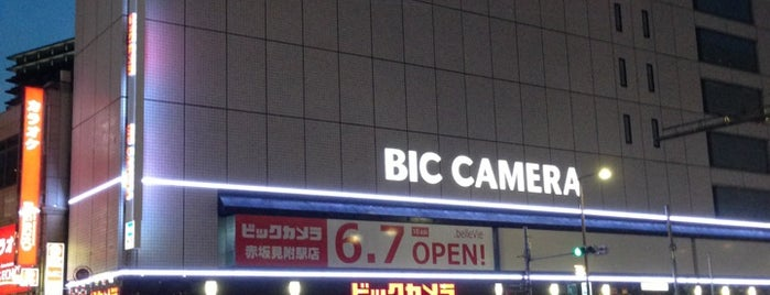 Bic Camera is one of Joao 님이 좋아한 장소.
