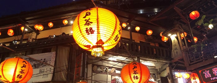 九份遊客中心 Jiufen Tourist Infomation Centre is one of Things to do - Taipei & Vicinity, Taiwan.