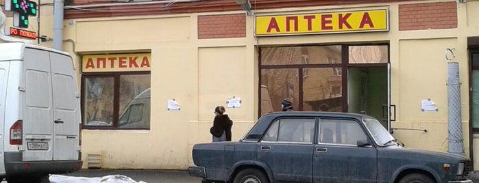 Аптека Петробель is one of Tempat yang Disukai Diana.