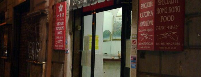 Piccola Hong Kong is one of mangiato e bevuto bene.