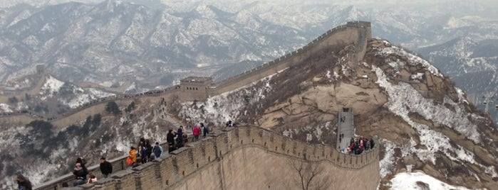 The Great Wall at Mutianyu is one of Before the Earth swallows me....