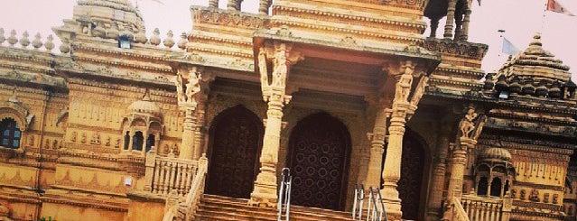 Shri Sanatan Alperton Hindu Mandir is one of Missed London Monuments.