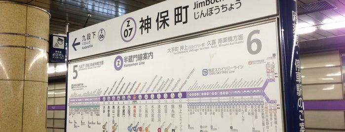 Hanzomon Line Jimbocho Station (Z07) is one of Tokyo・Kanda・Kudanshita.