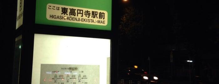 東高円寺駅前バス停 is one of ジャック 님이 좋아한 장소.