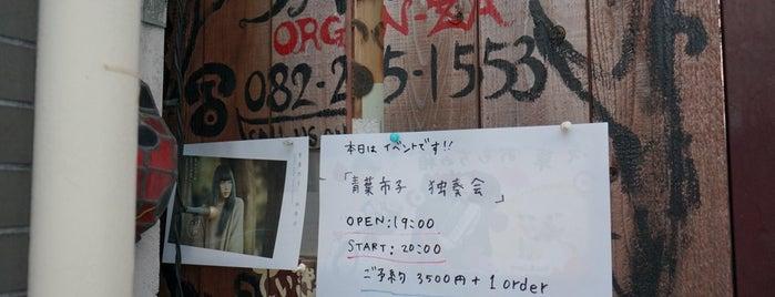 Organ-za is one of Hiroshima.