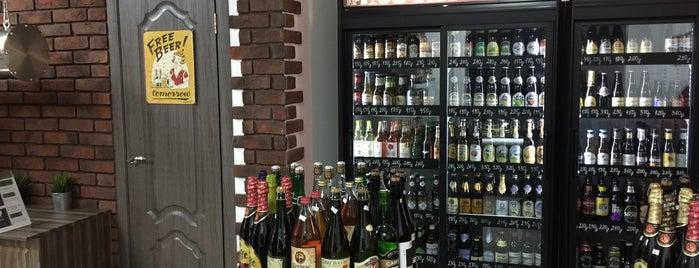 BeerOn city is one of Крафтовое пиво в Москве.