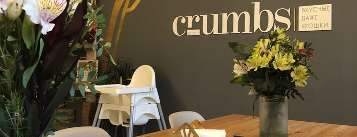 CRUMBS is one of СПб.