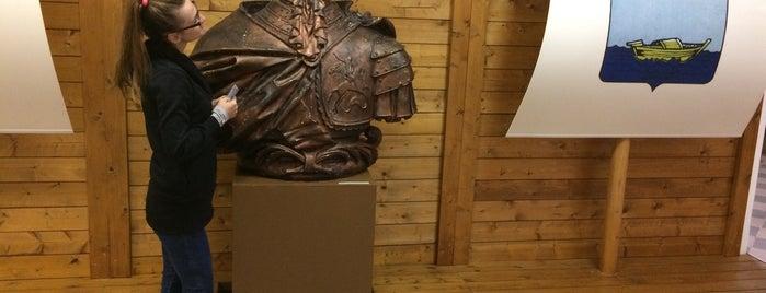 Краеведческий Музей Г. Вышний Волочек is one of Elena : понравившиеся места.