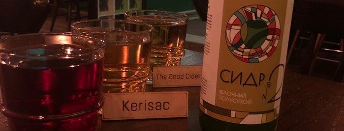 We Cidreria is one of Чек.